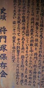 2010020311010000.jpg
